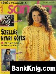 Журнал Sandra Kotok Vilaglapja №6 1994
