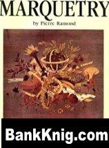 Книга Marquetry