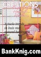 Журнал DMC Creations Crochet №31