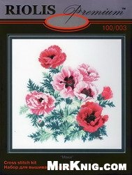 """Журнал Набор для вышивания крестом """"Сотвори Сама"""" (100-003)"""