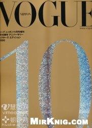 Vogue 10. 12/2009