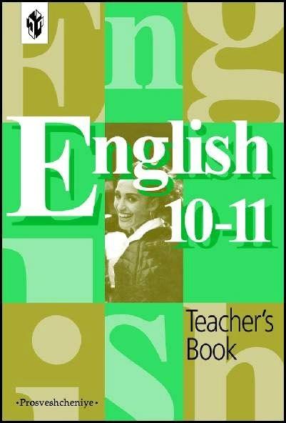 стр.340-341 английскому 10 кузовлёв класс языку по гдз