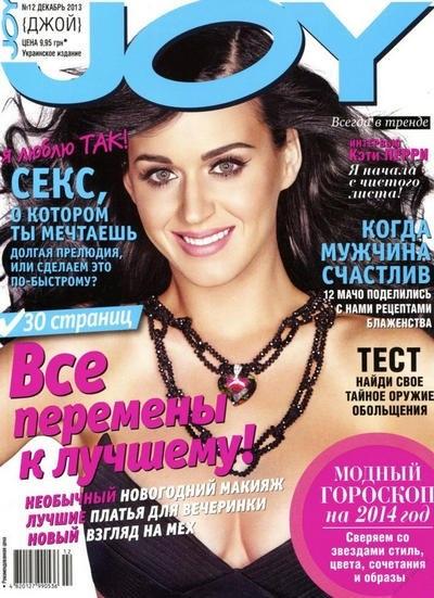 Книга Журнал : Joy №12 (декабрь 2013)