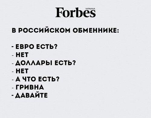 российский рубль всё
