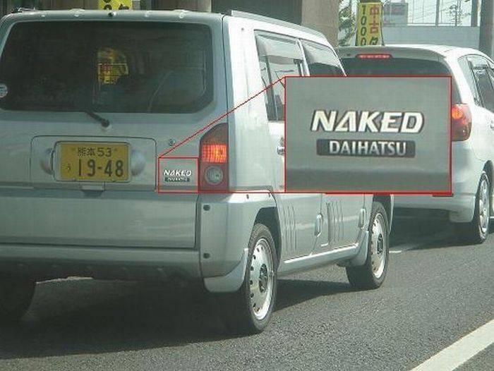 Тем временем в Японии