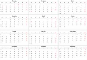 календарь 2015 с номерами недель