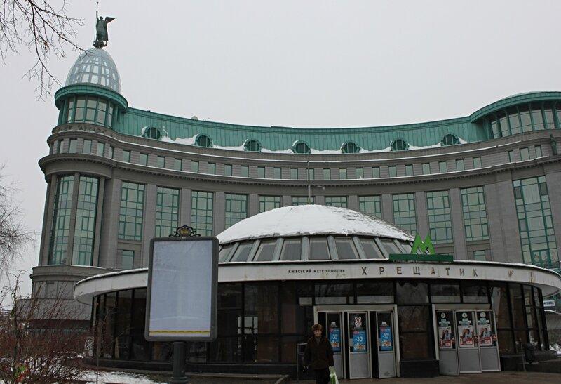 Верхняя станция метро Крещатик