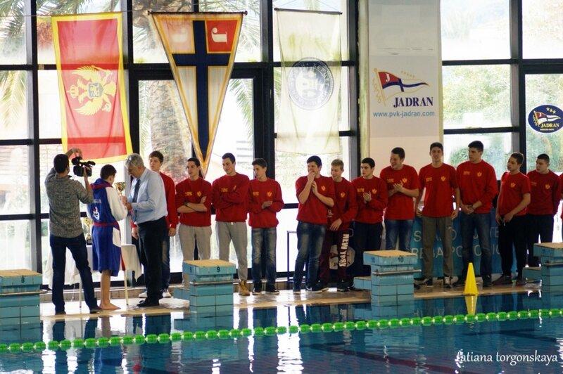 Вручение кубка команде Сербии
