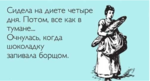 124766810_prikol5.PNG