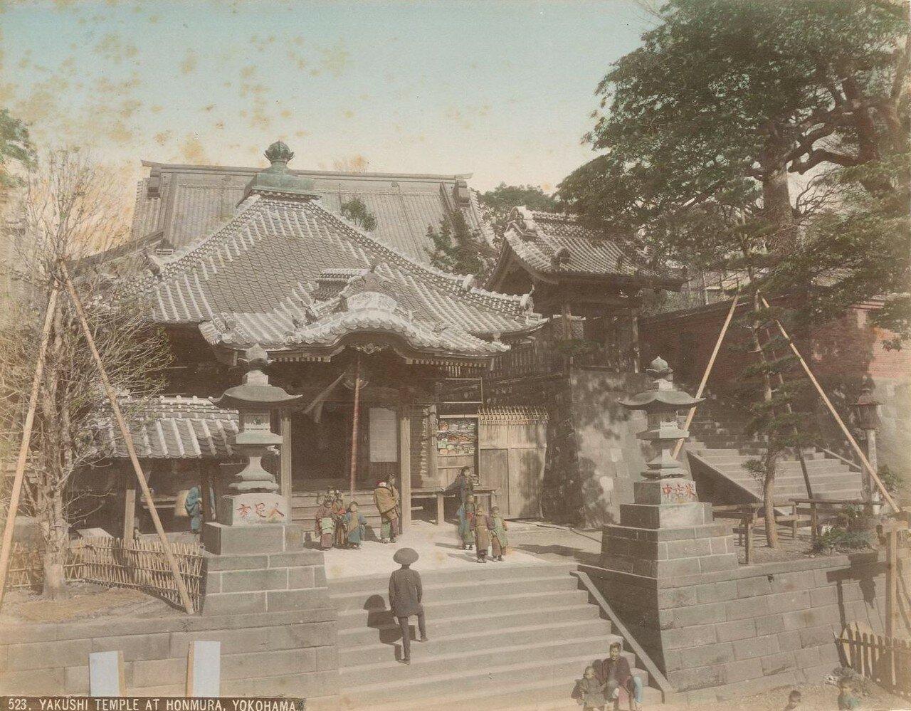 Иокогама. Храм Якусидзи