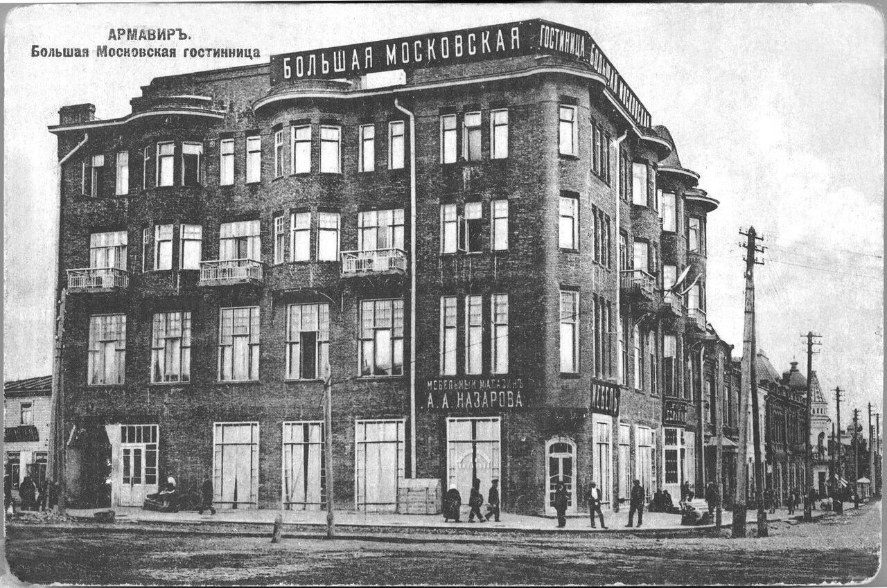 37. Гостиница Большая Московская. 1912-1913 гг.