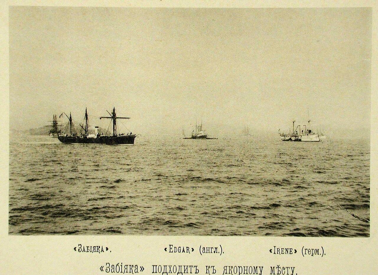 28. Крейсер II-го ранга Забияка подходит к якорному месту. Чифу. 1 мая 1895