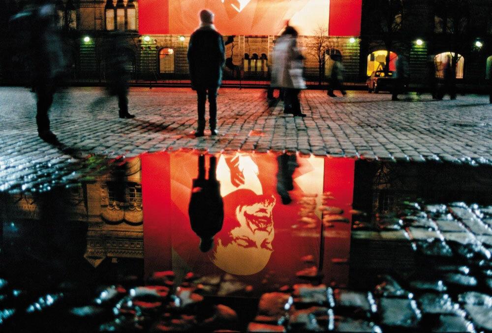 Последняя демонстрация. 6 ноября 1990 года