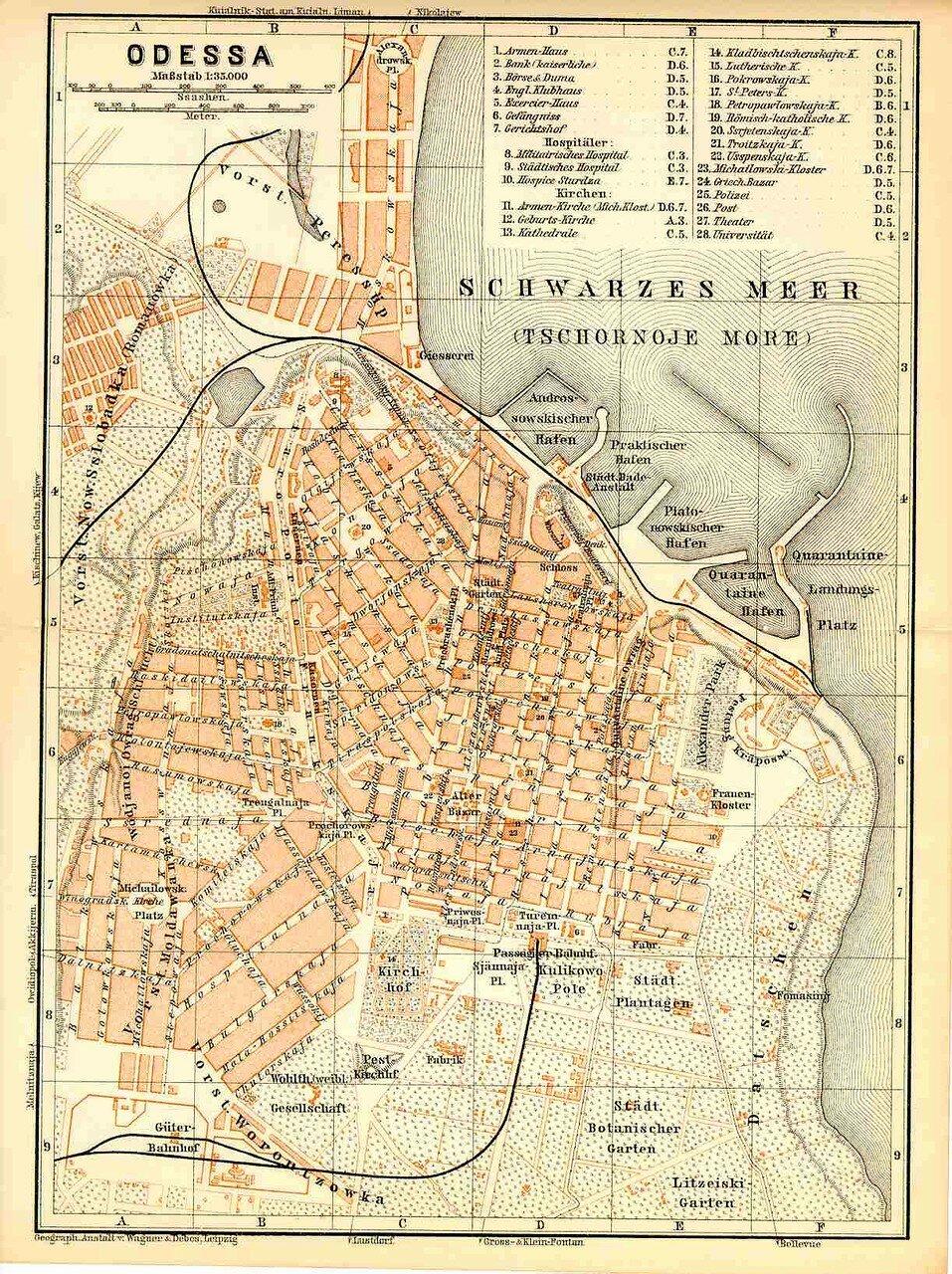 1892. План Одессы