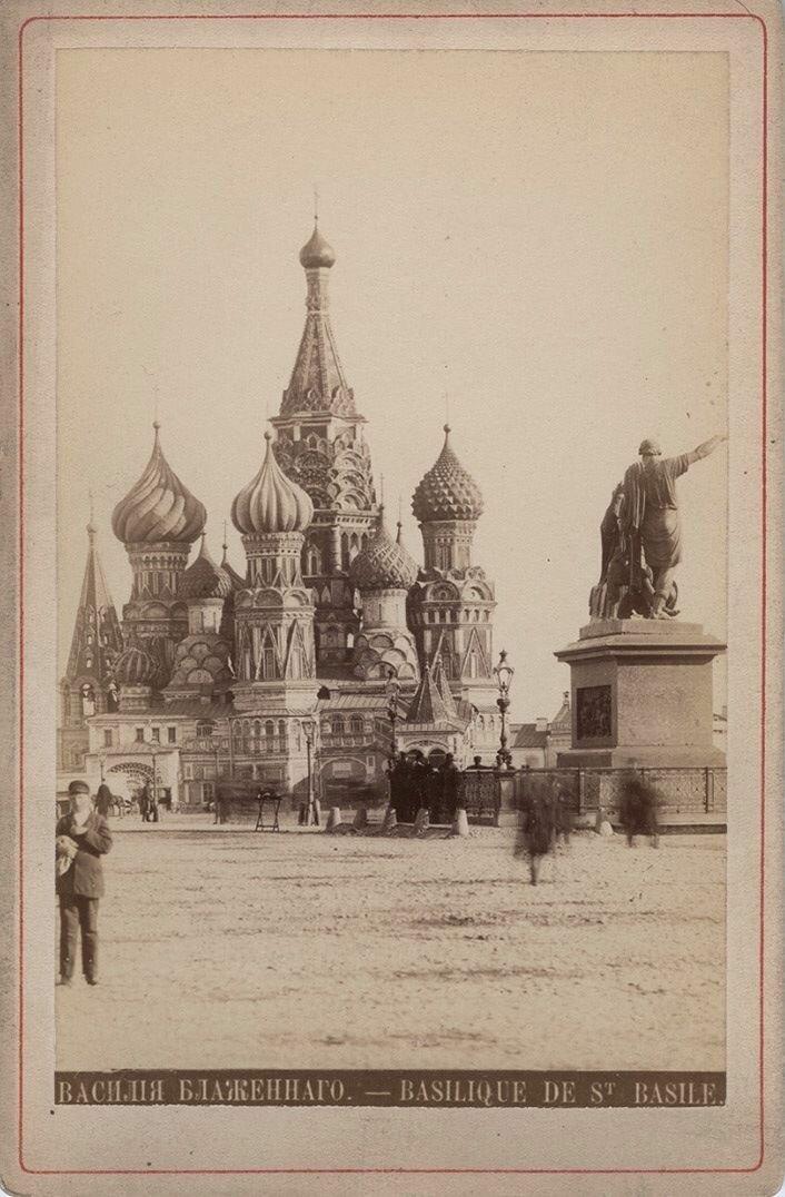 156. Собор Василия Блаженного