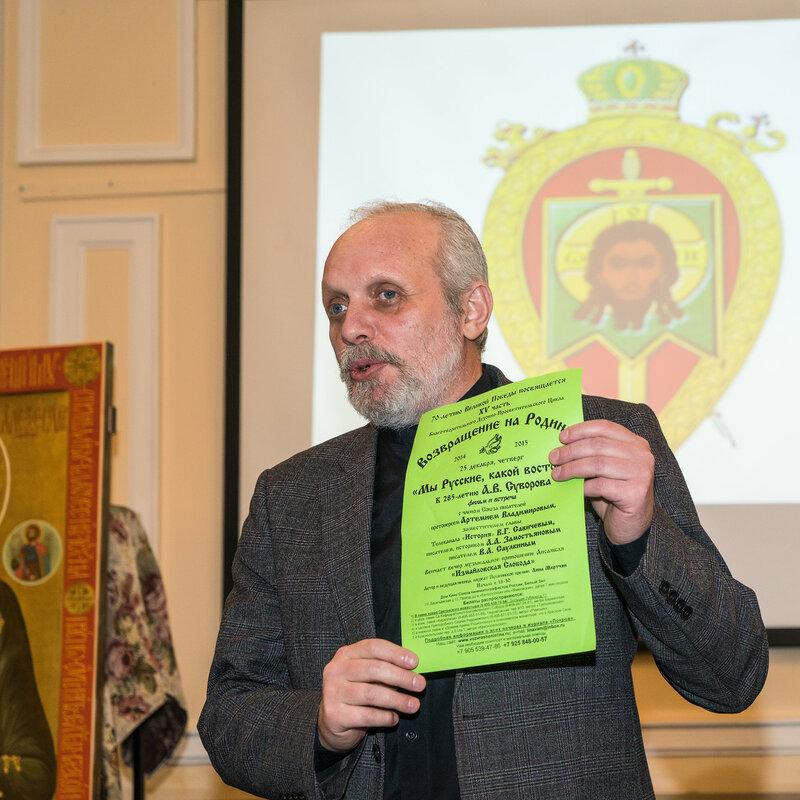 Редактор радио «Радонеж» Саулкин Виктор Александрович