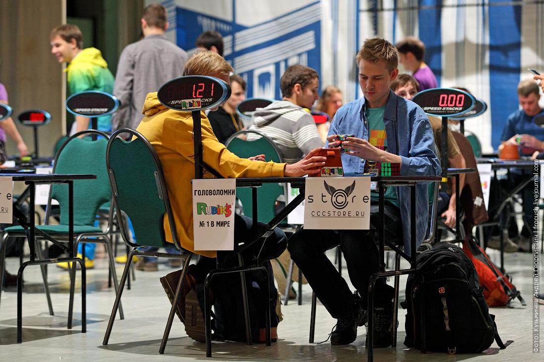 Дмитрий Добряков соревнования по сборке кубика Рубика