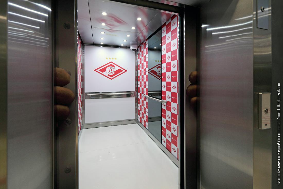 лифт Москва Спартак стадион Открытие Арена