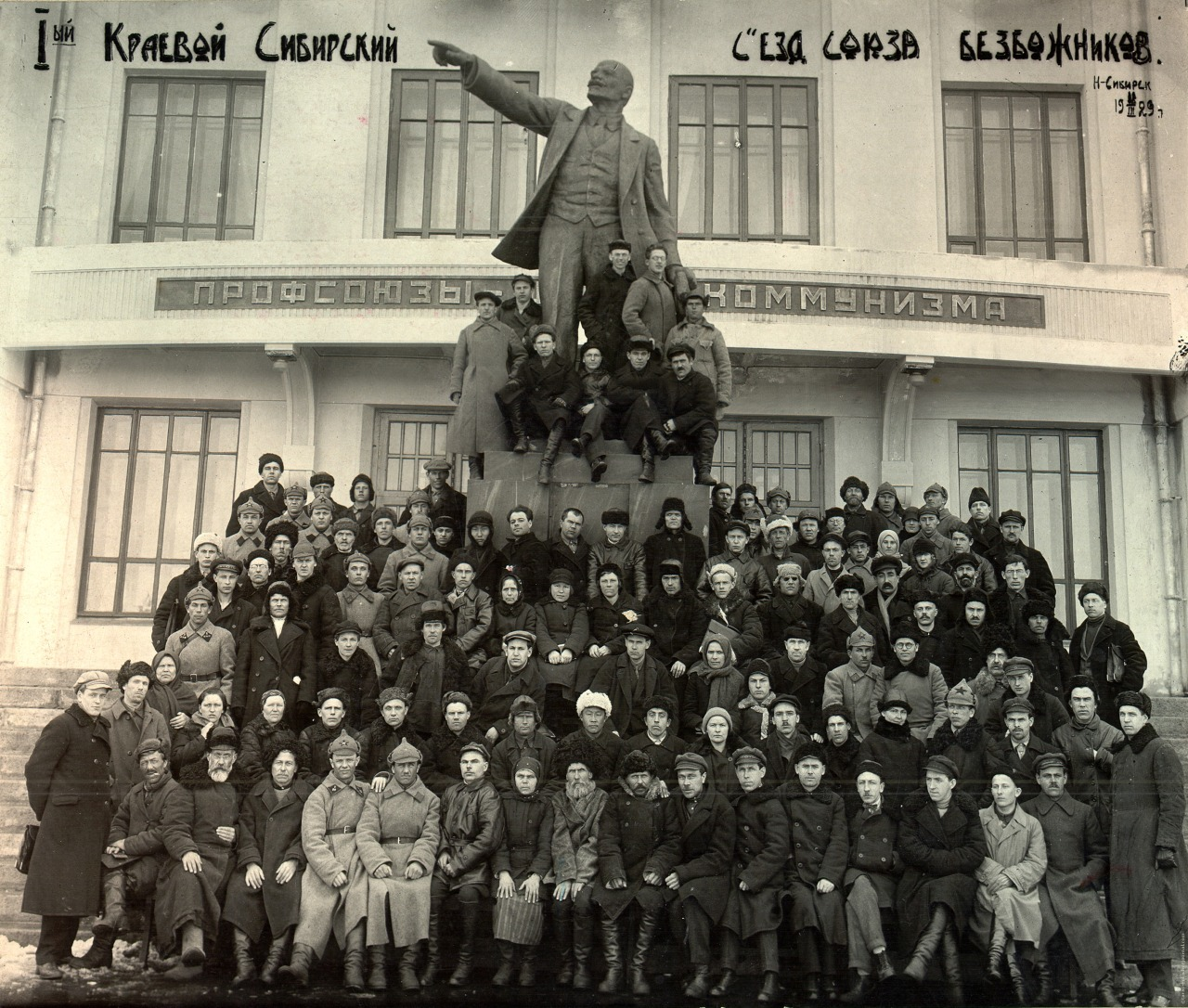 The first regional Siberian assembly of the League of Militant Atheists, 1929.jpg