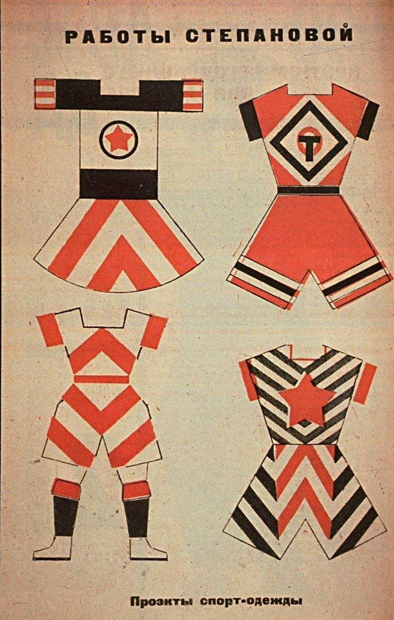 Designs for Sports Clothing, 1923.jpg