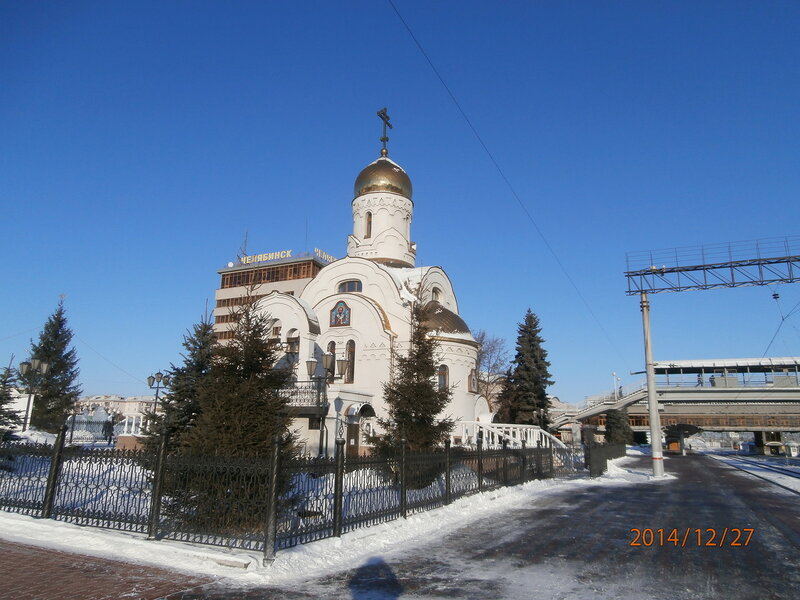 Церковь на вокзале