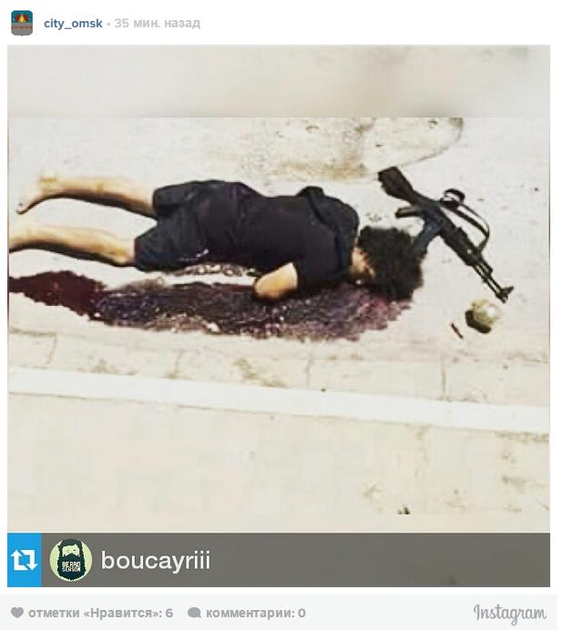 Террорист в Тунисе