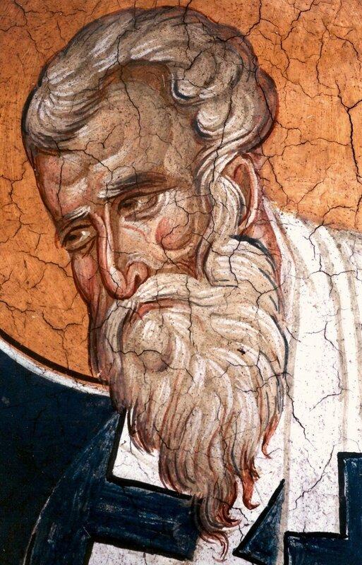 Священномученик Игнатий Богоносец. Фреска монастыря Высокие Дечаны, Косово, Сербия. Около 1350 года.