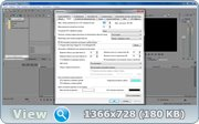 Редактор аудио видео - SONY Vegas Pro 13.0 Build 428 [x64] (2014) PC | RePack by D!akov