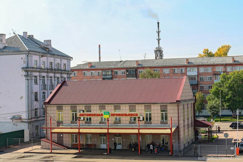 Прокопьевск, автовокзал,