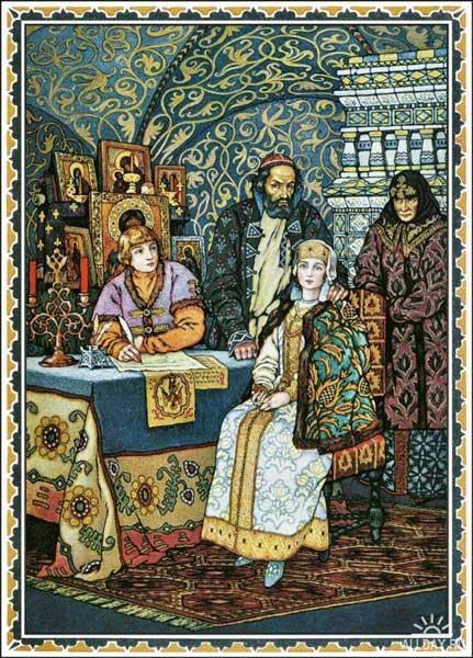 Борис Годунов со своей семьей (Художник Б.Зворыкин).jpg
