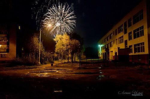 Фотография Инты №8123   30.08.2015_20:35