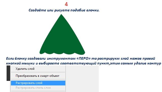 https://img-fotki.yandex.ru/get/15581/231007242.1b/0_11517e_7894eba_orig