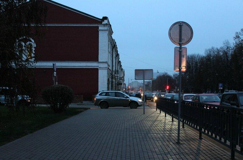 Улица К. Маркса. Ноябрь 2014