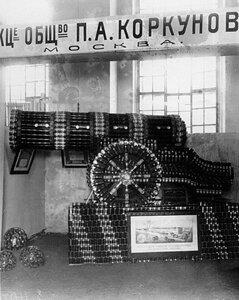 Павильон Московского акционерного общества производства питательных консервов П.А.Коркунова. 1913 г.