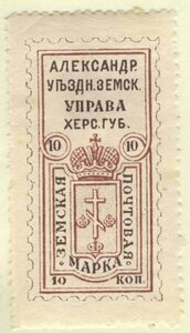 1883 Александрия