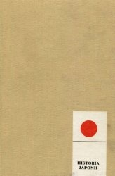 Книга Historia Japonii