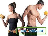 Книга Упражнения для развития подвижности плечей пловца