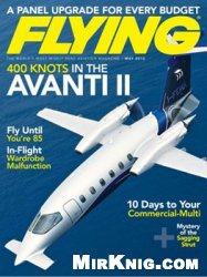 Flying №5 2012