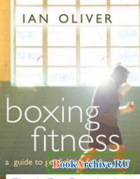 Книга Boxing for Health and fitness