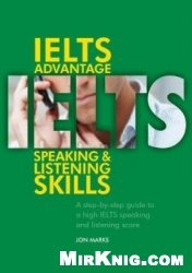 Аудиокнига IELTS Advantage: Speaking & Listening Skills