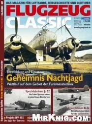 Журнал Flugzeug Classic №5 2013