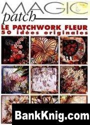 Журнал Magic Patch. Le Patchwork Fleur. 50 idees originales djvu в архиве rar 11,1Мб
