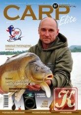 Журнал Carp Elite № 6 2012