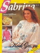 Журнал Сабрина, №10 1994