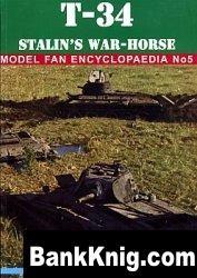 Книга T-34 Stalin's War-Horse