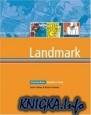 Книга Landmark. Intermediate. Students Book