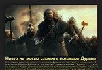 hobbit-nichto-ne-moglo-slomit-potomkov-durina.jpg