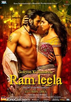 Ram & Leela (2013)