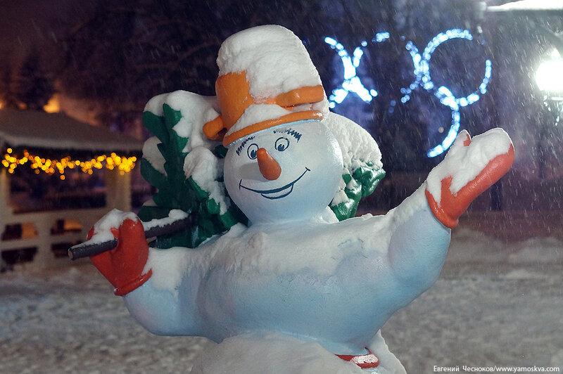 Зима. ВДНХ вечер. 12.12.14.11..jpg