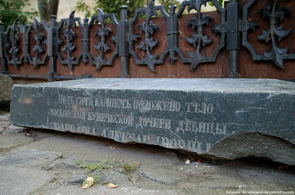 Лето. Храм Рожд Богородицы в Симонове. 22.08.15.05..jpg